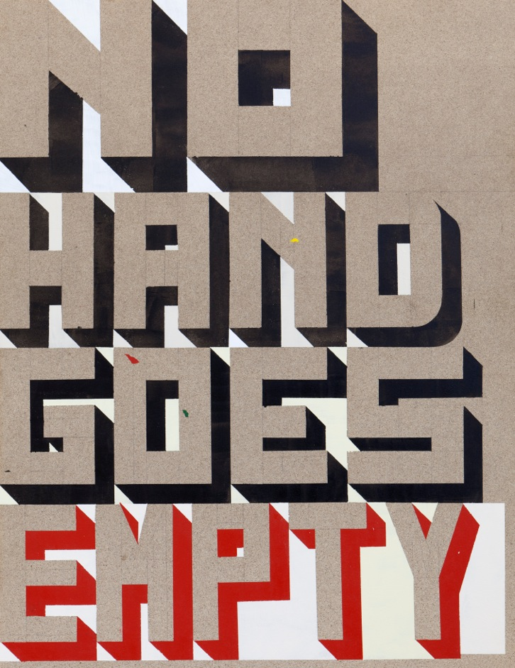 NO HAND, 2012